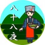 hachijuuhachiya-1