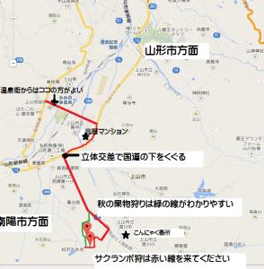 上山フルーツ園地図