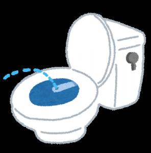 トイレ12