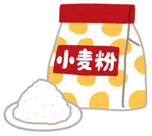 小麦粉でアク抜き