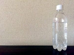 ペットボトル1