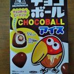 ファミマ限定のチョコボールアイス